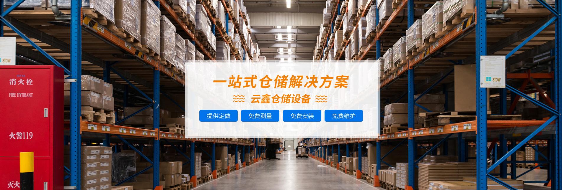 重庆货架平台,钢平台阁楼货架厂家